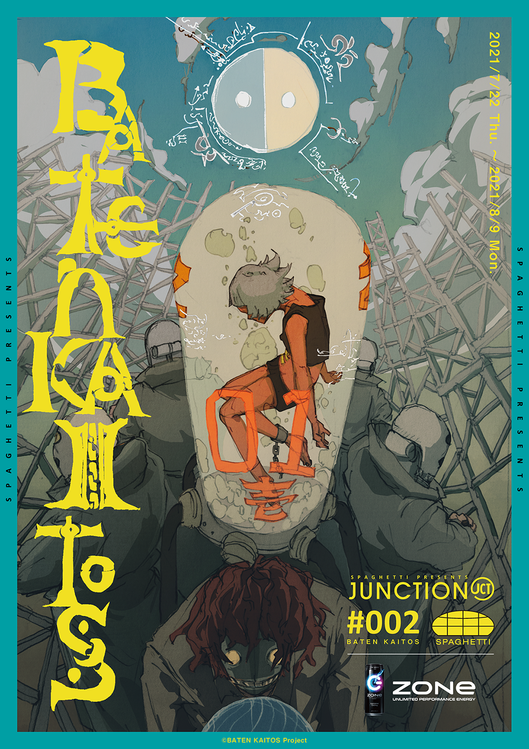 SPAGHETTI PRESENTS JUNCTION #002<br>BATEN KAITOS powered by ZONe